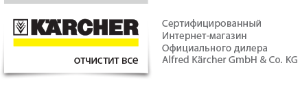 Интернет-магазин техники Karcher
